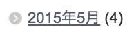 スクリーンショット 2015-06-19 18.18.22