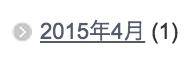 スクリーンショット 2015-06-19 18.18.22 2