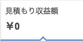 スクリーンショット 2015-06-17 13.15.29 2