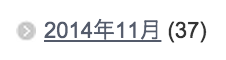 スクリーンショット 2015-09-14 12.04.53