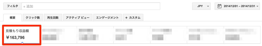 スクリーンショット_2015-09-14_17_50_41