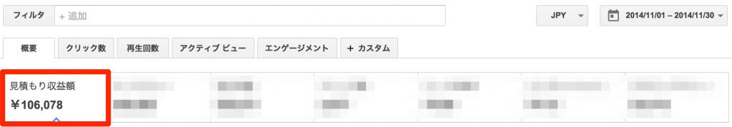 スクリーンショット_2015-09-14_12_02_17