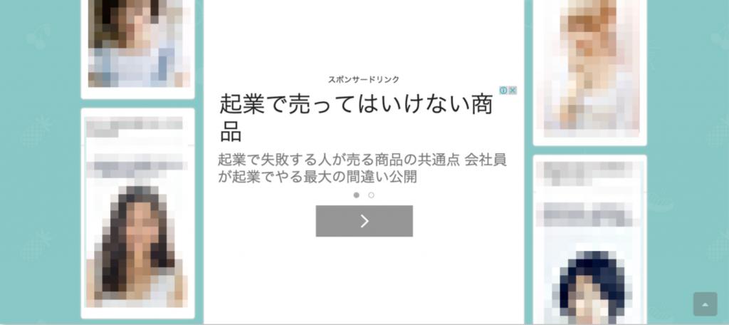 スクリーンショット 2016-02-12 9.58.37