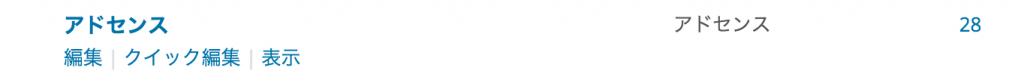 スクリーンショット 2016-02-27 22.42.09