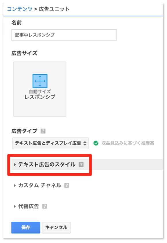 スクリーンショット 2016-02-12 10.39.55