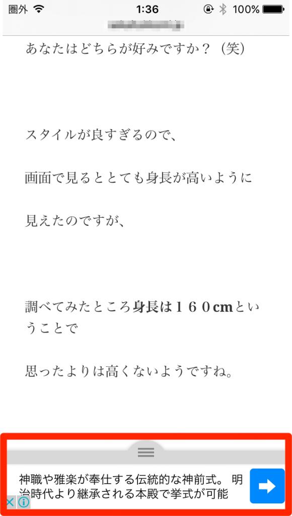 写真_2016-06-15_1_36_35