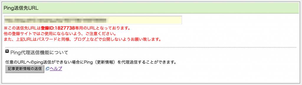 スクリーンショット_2016-06-11_20_25_11