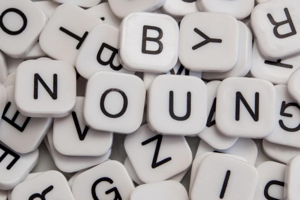アドセンスの審査では固有名詞を書いてはいけないって本当?