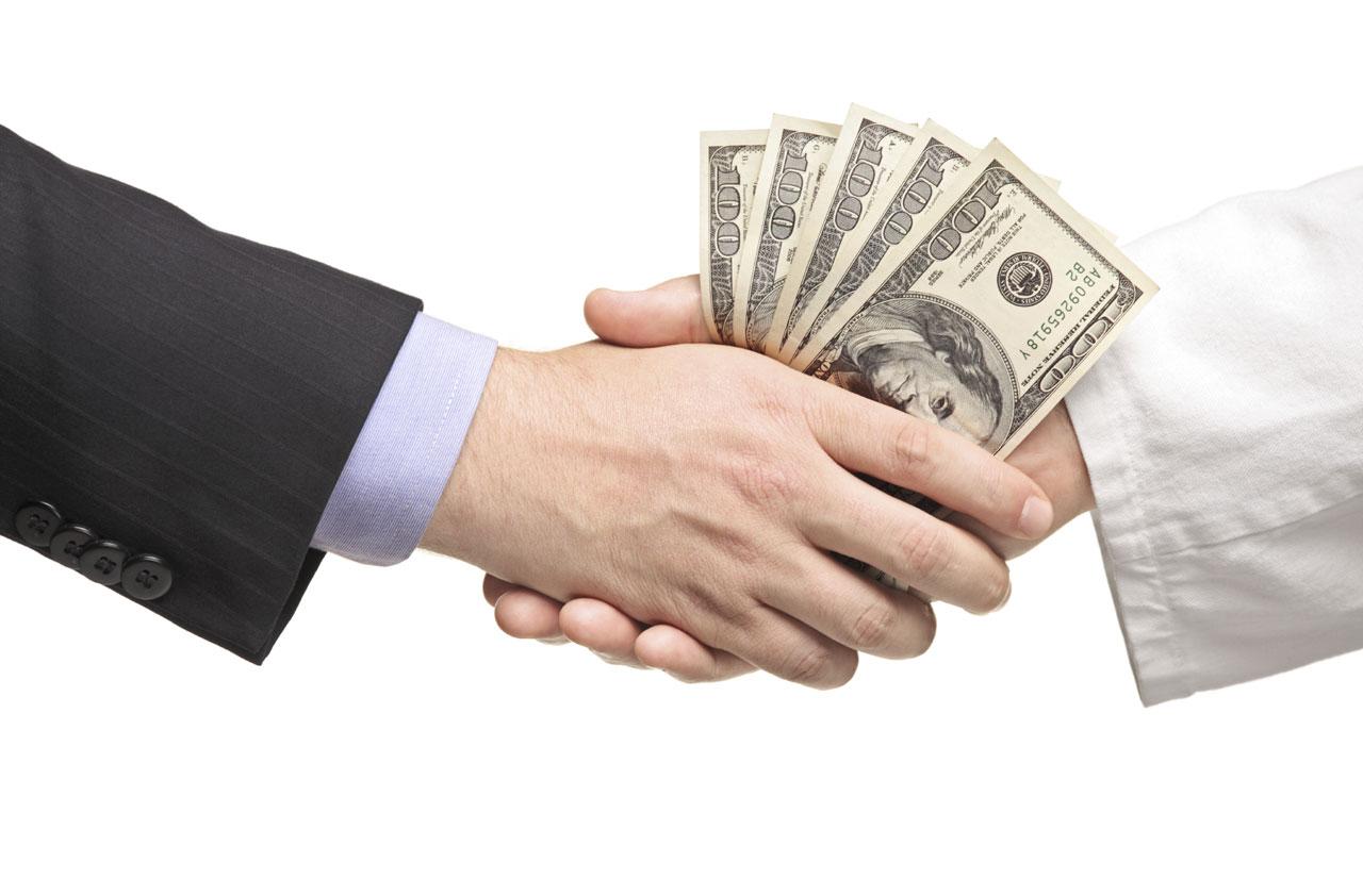 Googleアドセンスの報酬金額はいくらから支払いされるの?