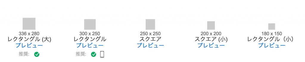 スクリーンショット 2016-07-06 9.56.37