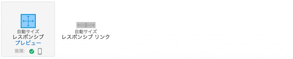 スクリーンショット 2016-07-06 9.57.57