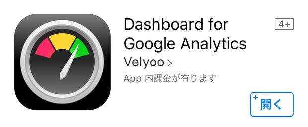 Dashboard-for-Google-Analytics_1