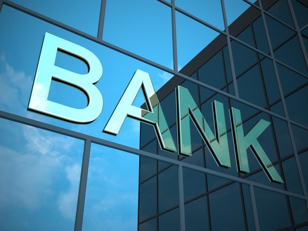 bank_albom_260915