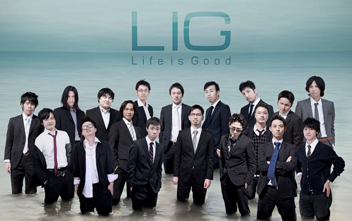 LIGブログはアドセンスで月にいくら稼いでいるの?PVは?