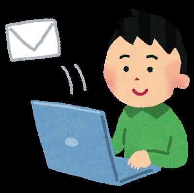 ステップメール作り方のテンプレートを公開!事例・型付き作成の教科書